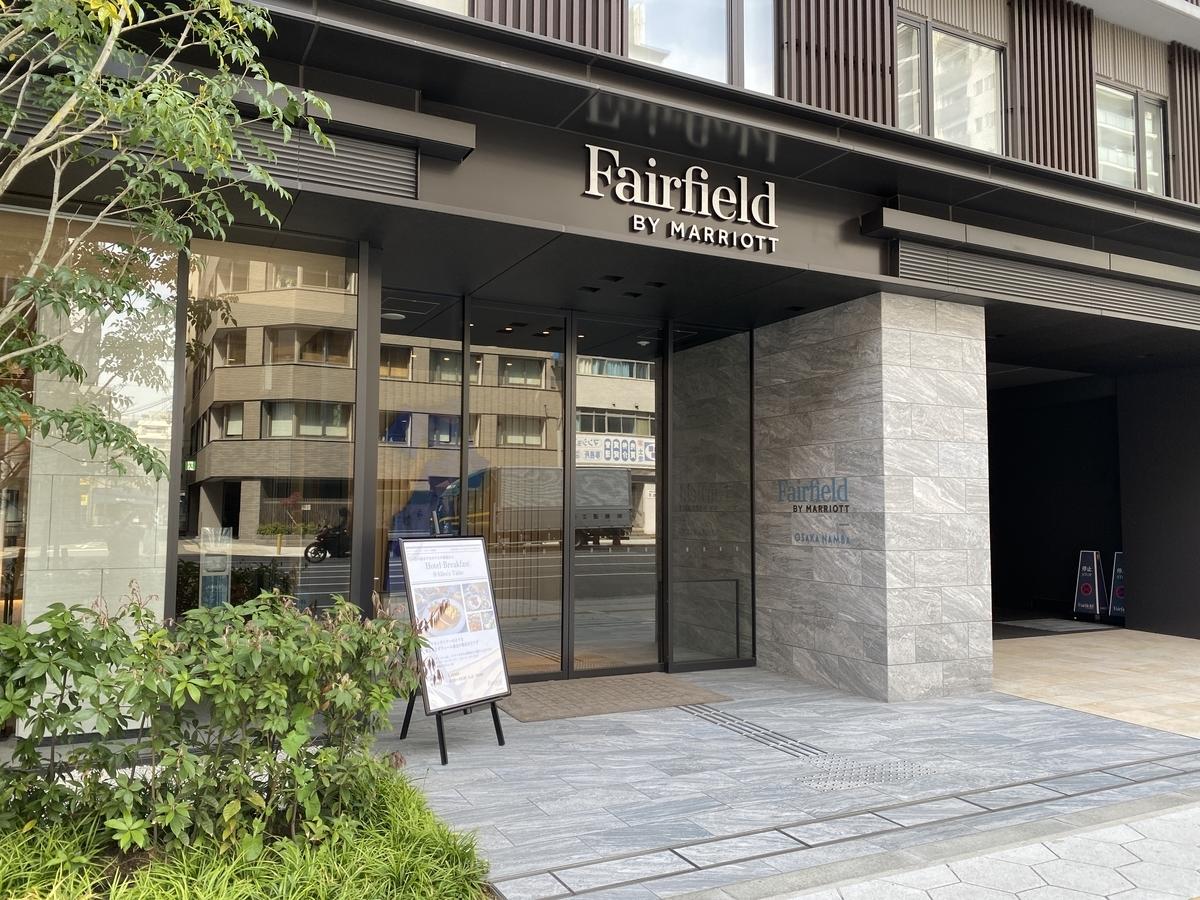 f:id:Nagoya1976:20210327113102j:plain