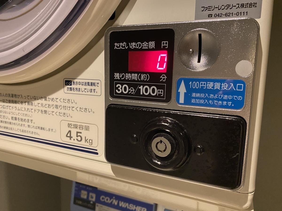 f:id:Nagoya1976:20210327230723j:plain