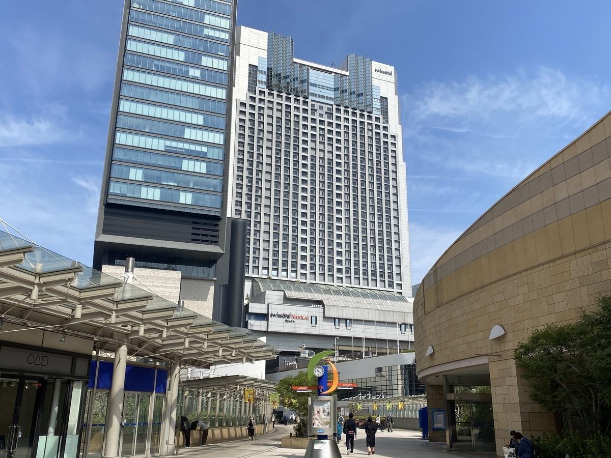 f:id:Nagoya1976:20210328180102j:plain