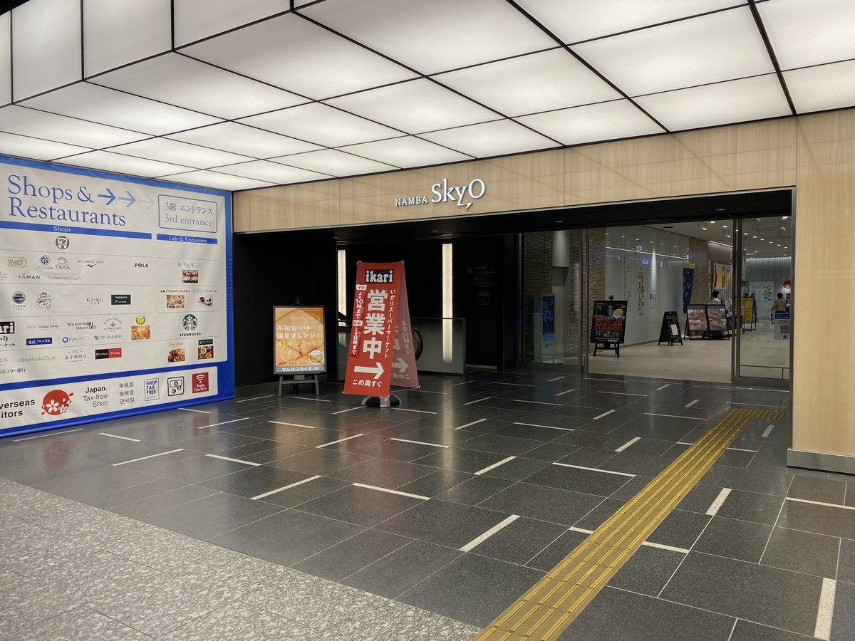 f:id:Nagoya1976:20210328181343j:plain