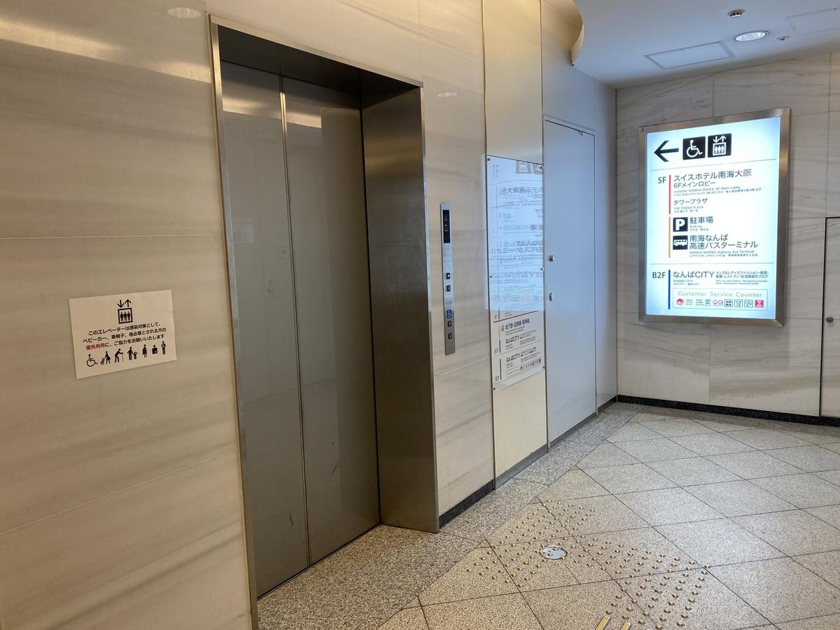 f:id:Nagoya1976:20210328214132j:plain