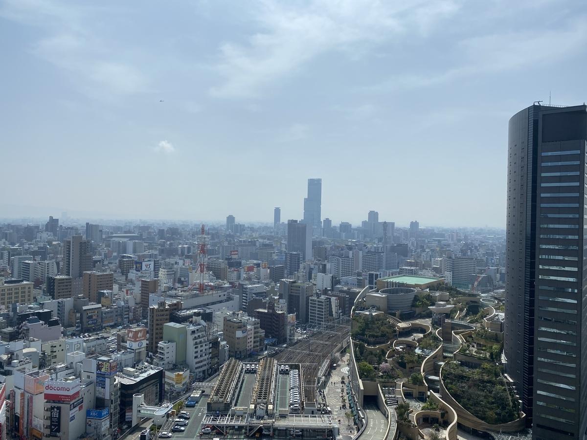 f:id:Nagoya1976:20210329205222j:plain