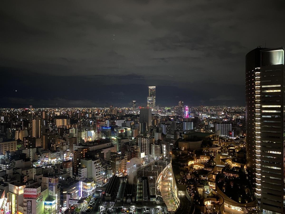 f:id:Nagoya1976:20210329210939j:plain