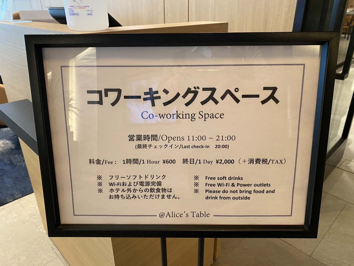 f:id:Nagoya1976:20210330073936j:plain