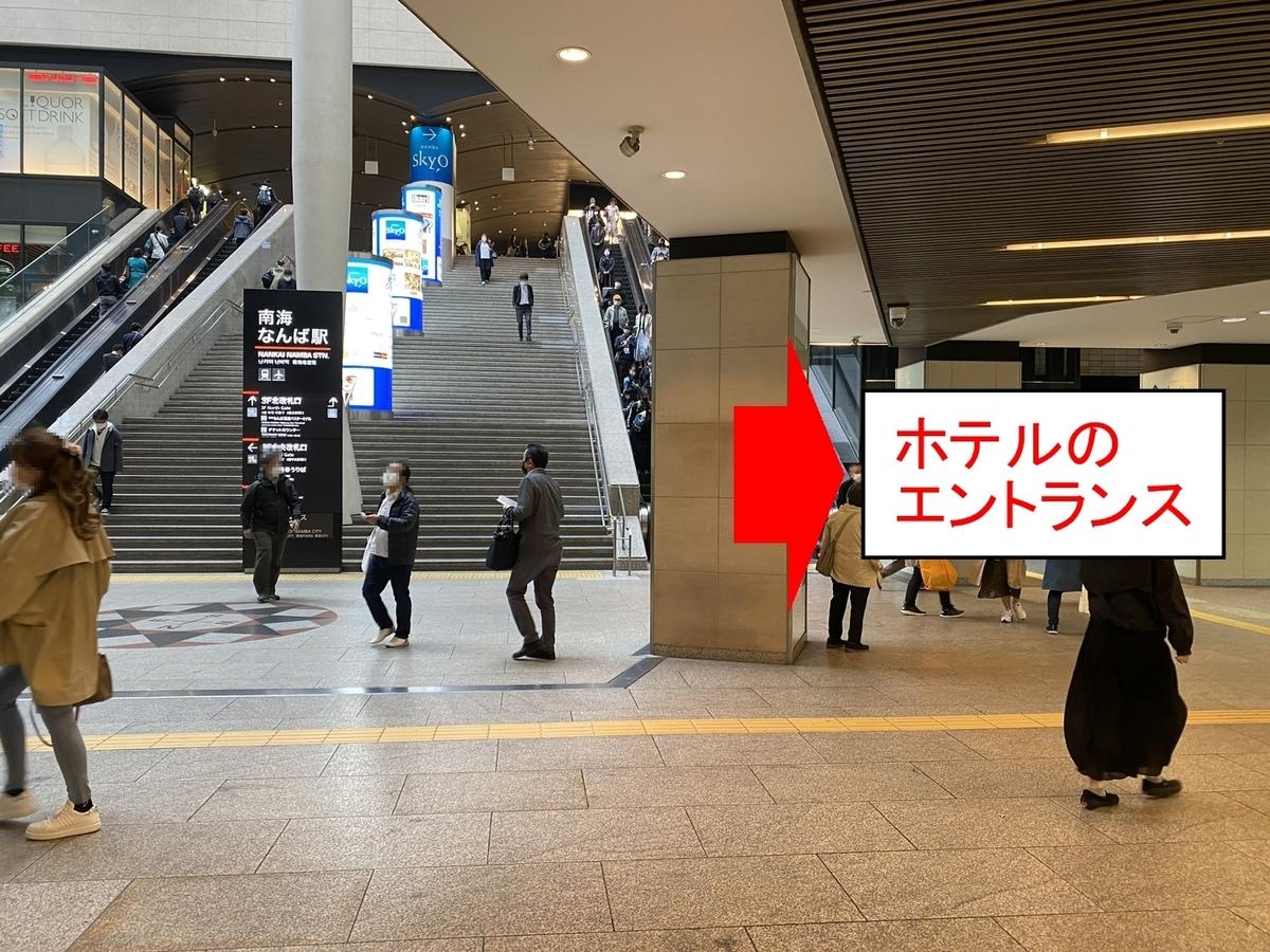 f:id:Nagoya1976:20210330074322j:plain
