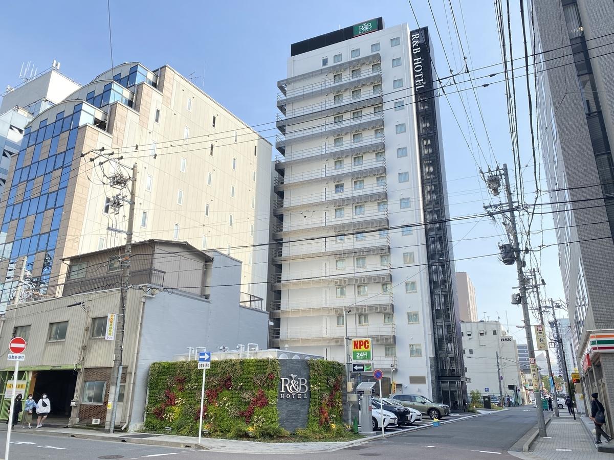 f:id:Nagoya1976:20210330092827j:plain