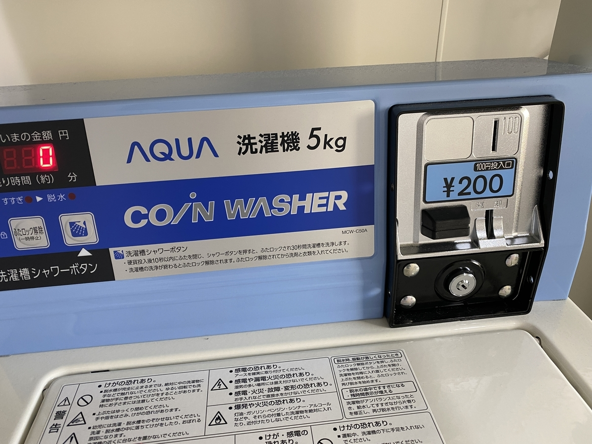 f:id:Nagoya1976:20210330134445j:plain