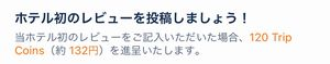 f:id:Nagoya1976:20210331074410j:plain
