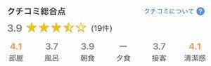 f:id:Nagoya1976:20210331074454j:plain