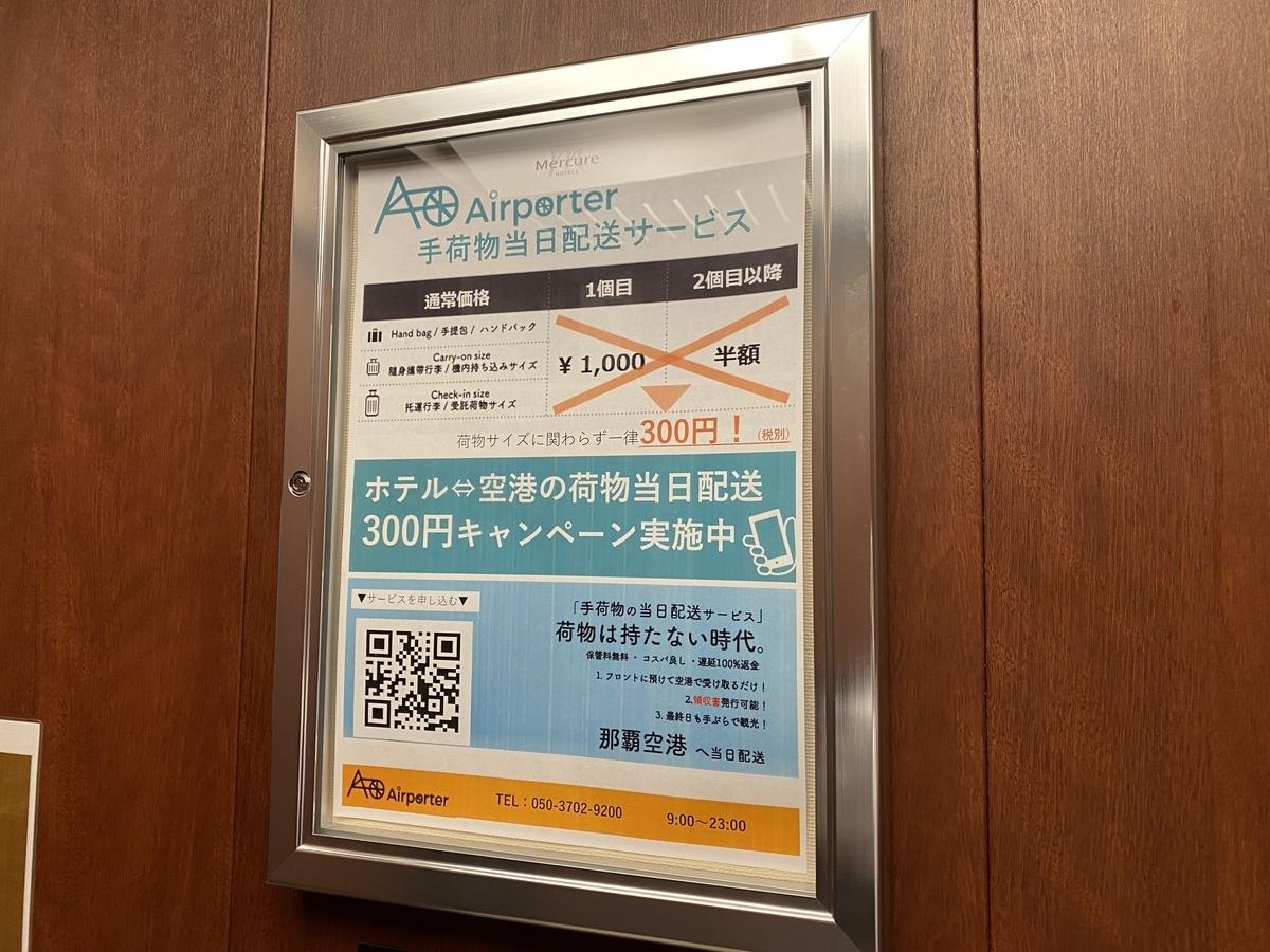 f:id:Nagoya1976:20210401083609j:plain