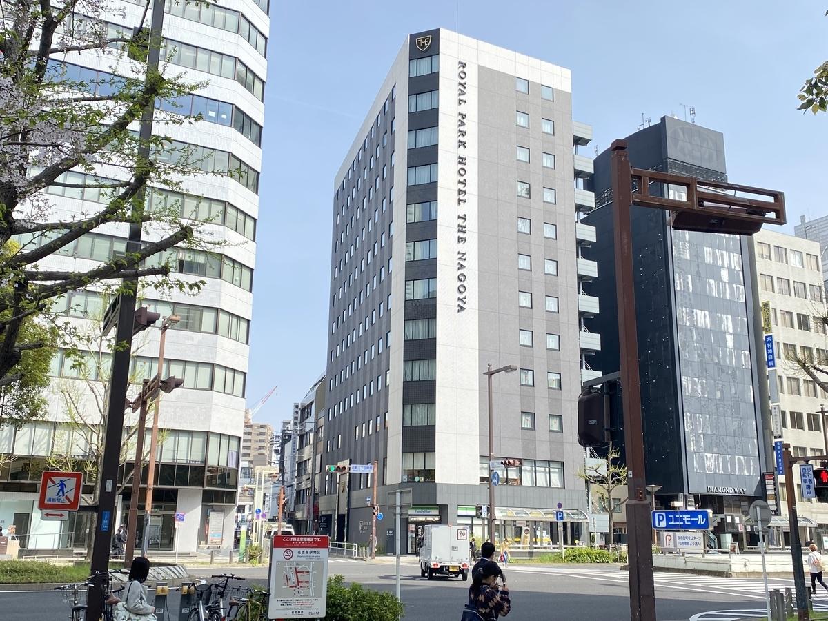 f:id:Nagoya1976:20210401112639j:plain