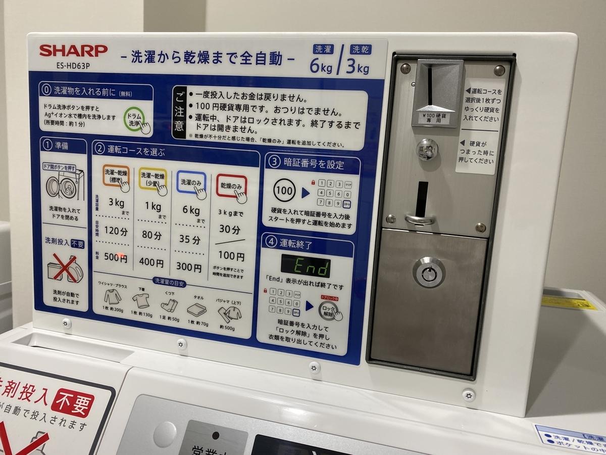f:id:Nagoya1976:20210401163010j:plain