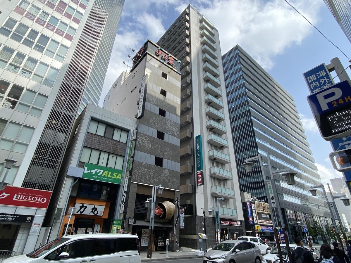 f:id:Nagoya1976:20210402094739j:plain