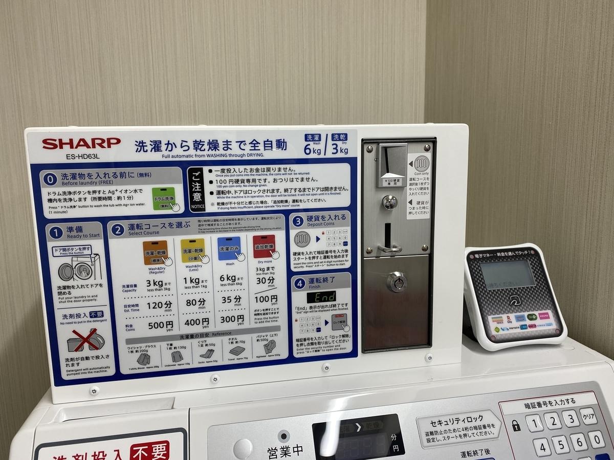f:id:Nagoya1976:20210402110924j:plain