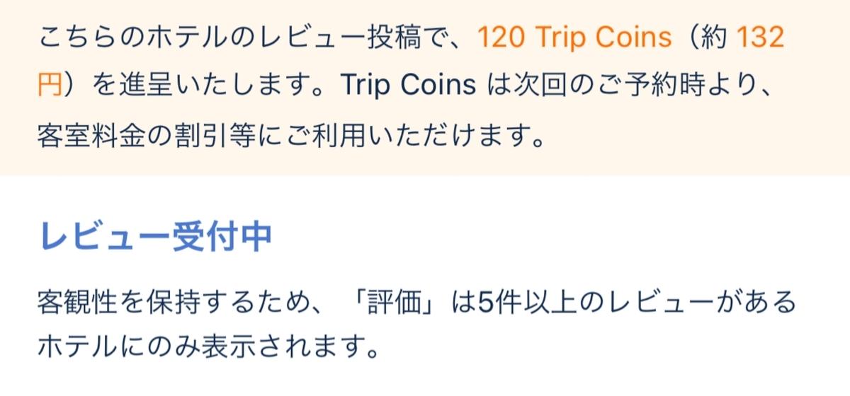f:id:Nagoya1976:20210402111308j:plain