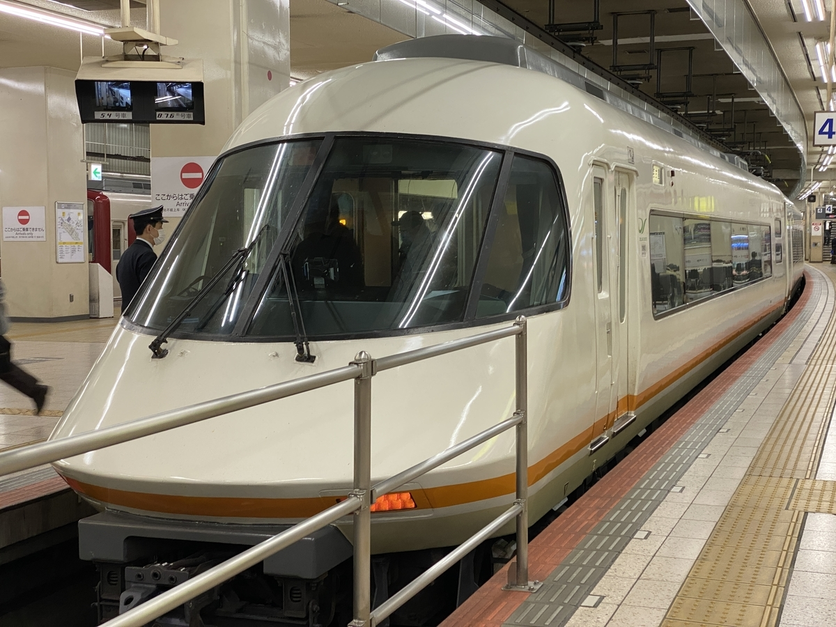 f:id:Nagoya1976:20210403093301j:plain
