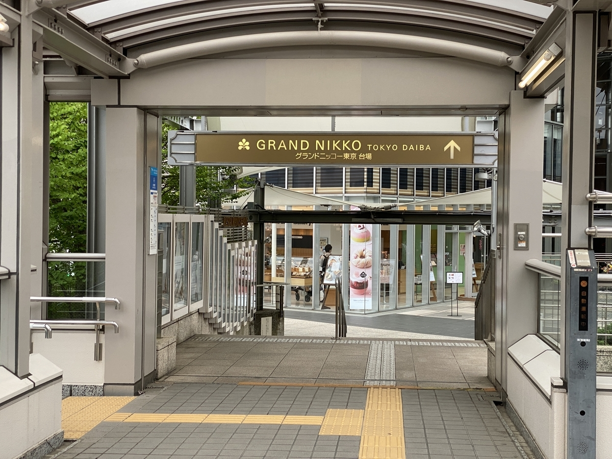 f:id:Nagoya1976:20210404161621j:plain