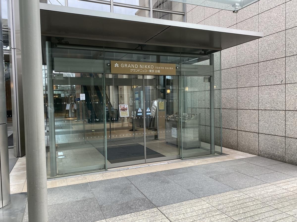f:id:Nagoya1976:20210404165727j:plain