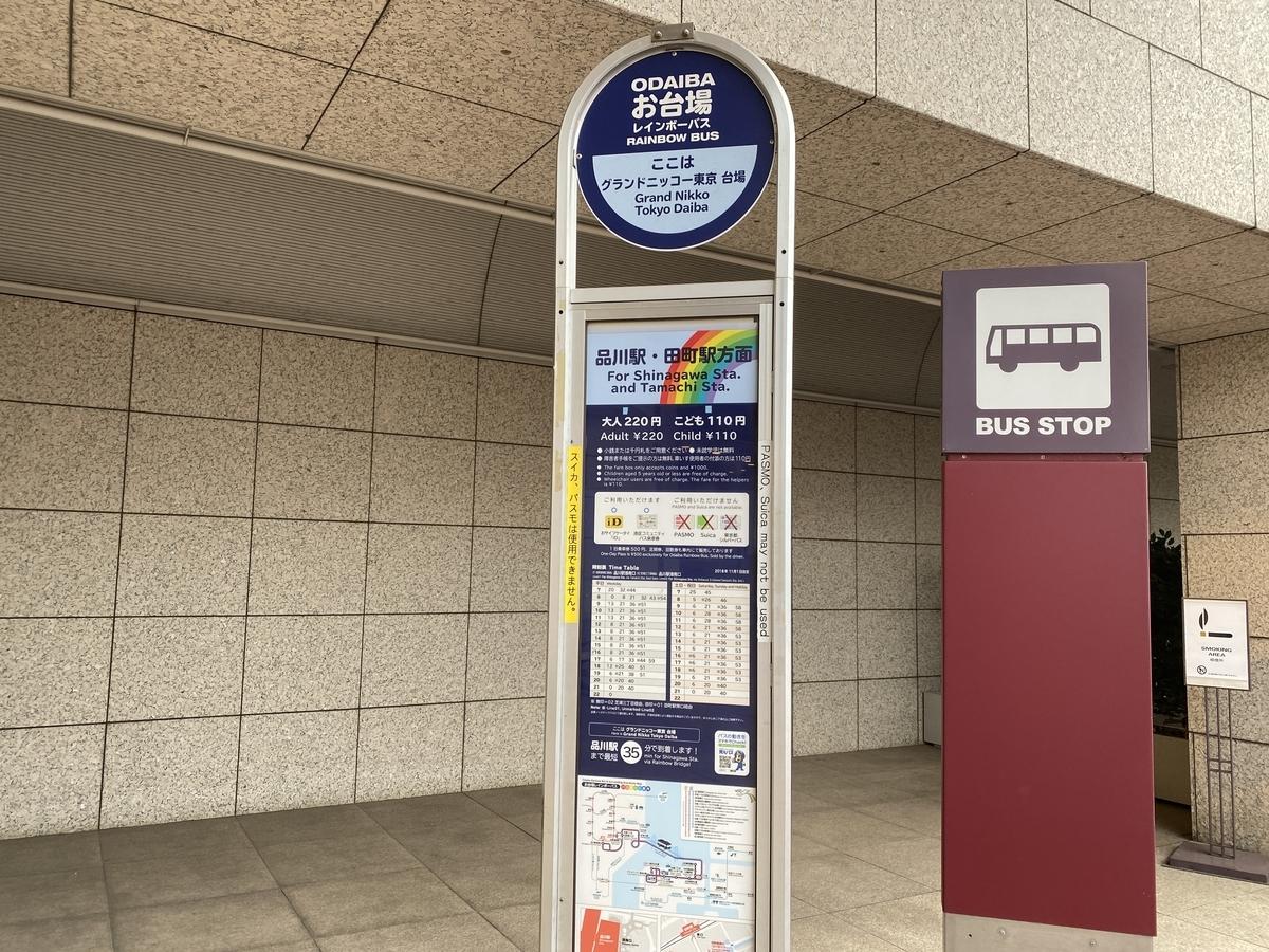 f:id:Nagoya1976:20210404173448j:plain