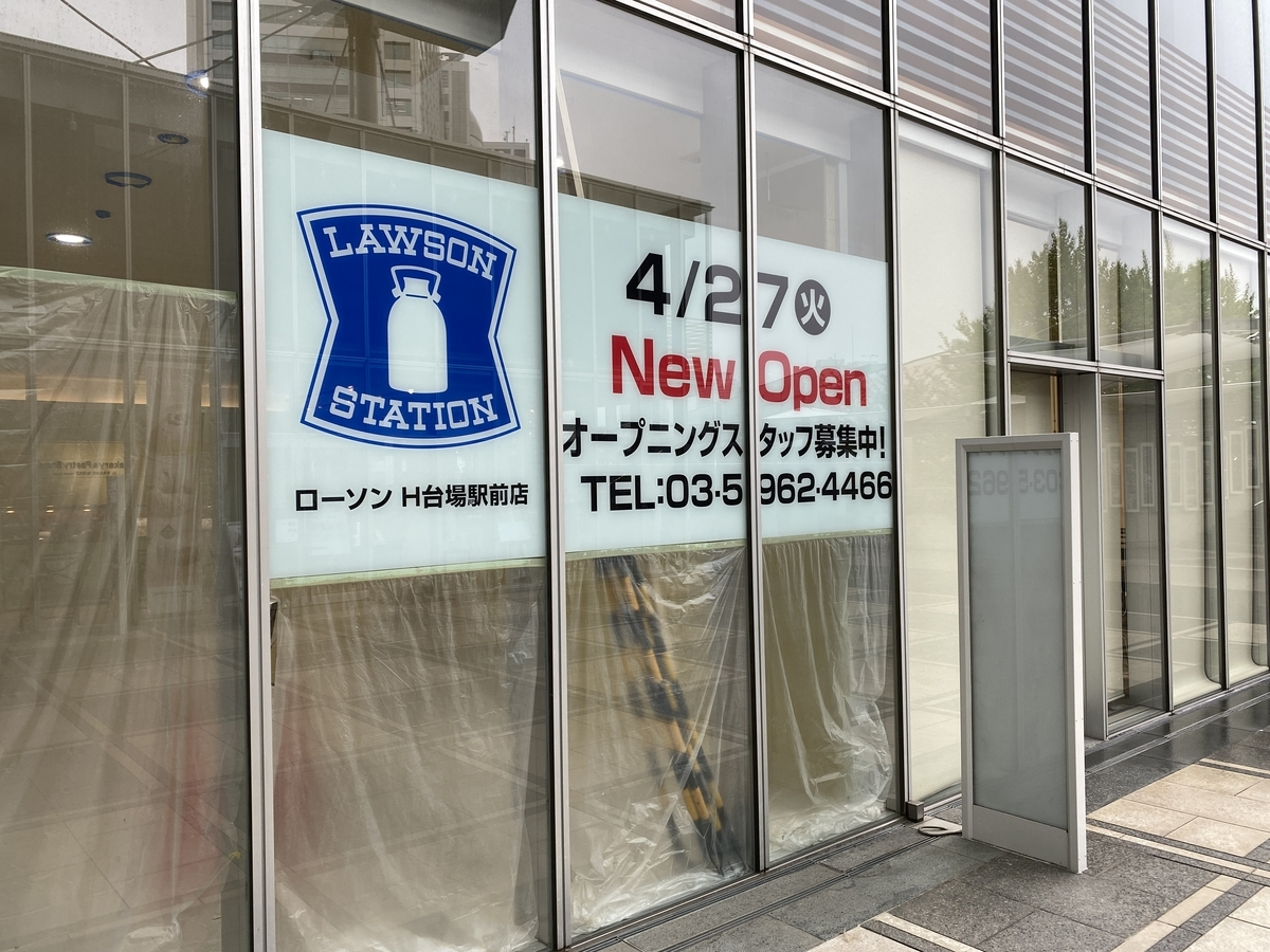 f:id:Nagoya1976:20210405181426j:plain
