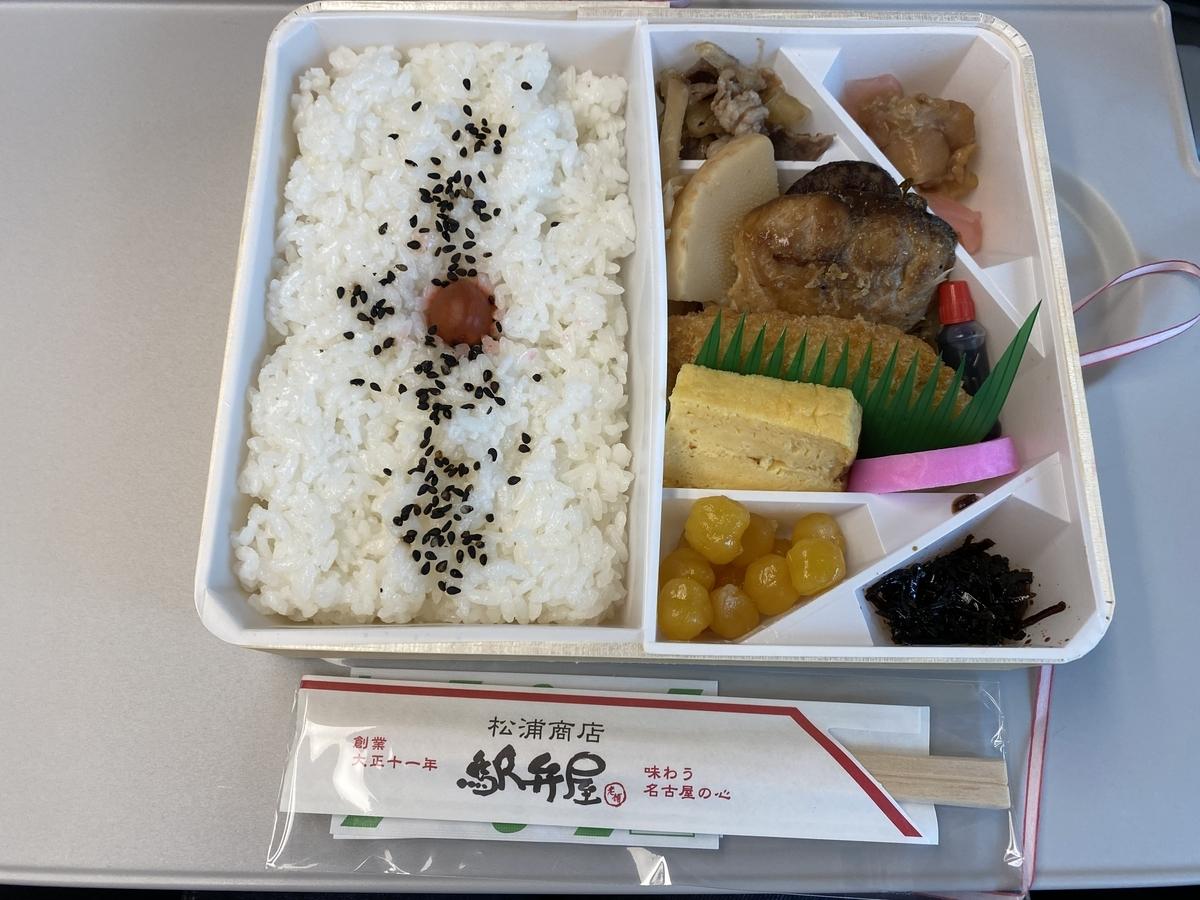 f:id:Nagoya1976:20210405195444j:plain