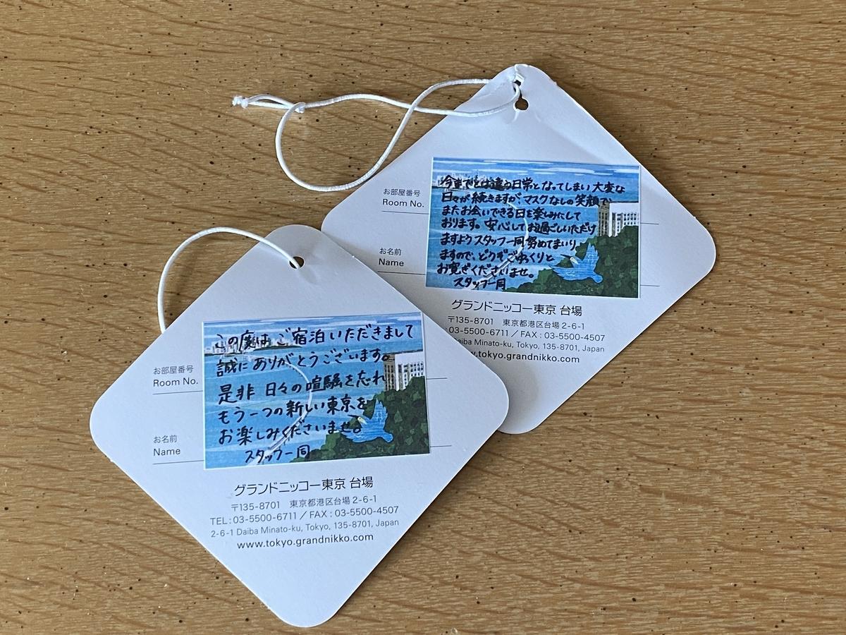 f:id:Nagoya1976:20210406134047j:plain