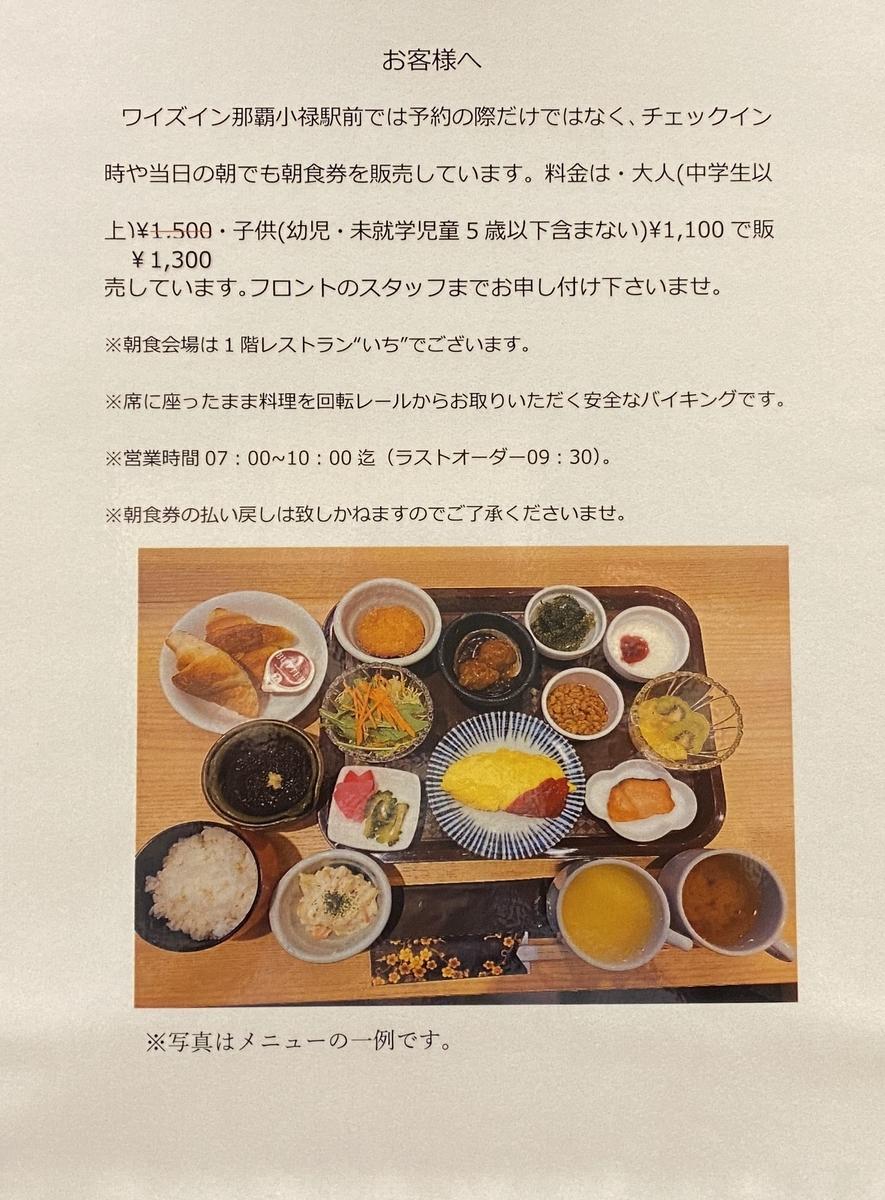 f:id:Nagoya1976:20210409080451j:plain