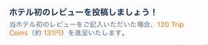 f:id:Nagoya1976:20210409091657j:plain