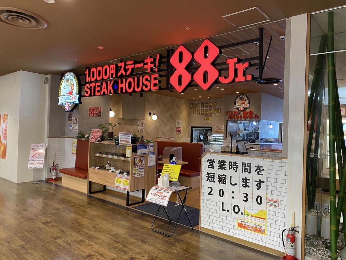 f:id:Nagoya1976:20210409212157j:plain
