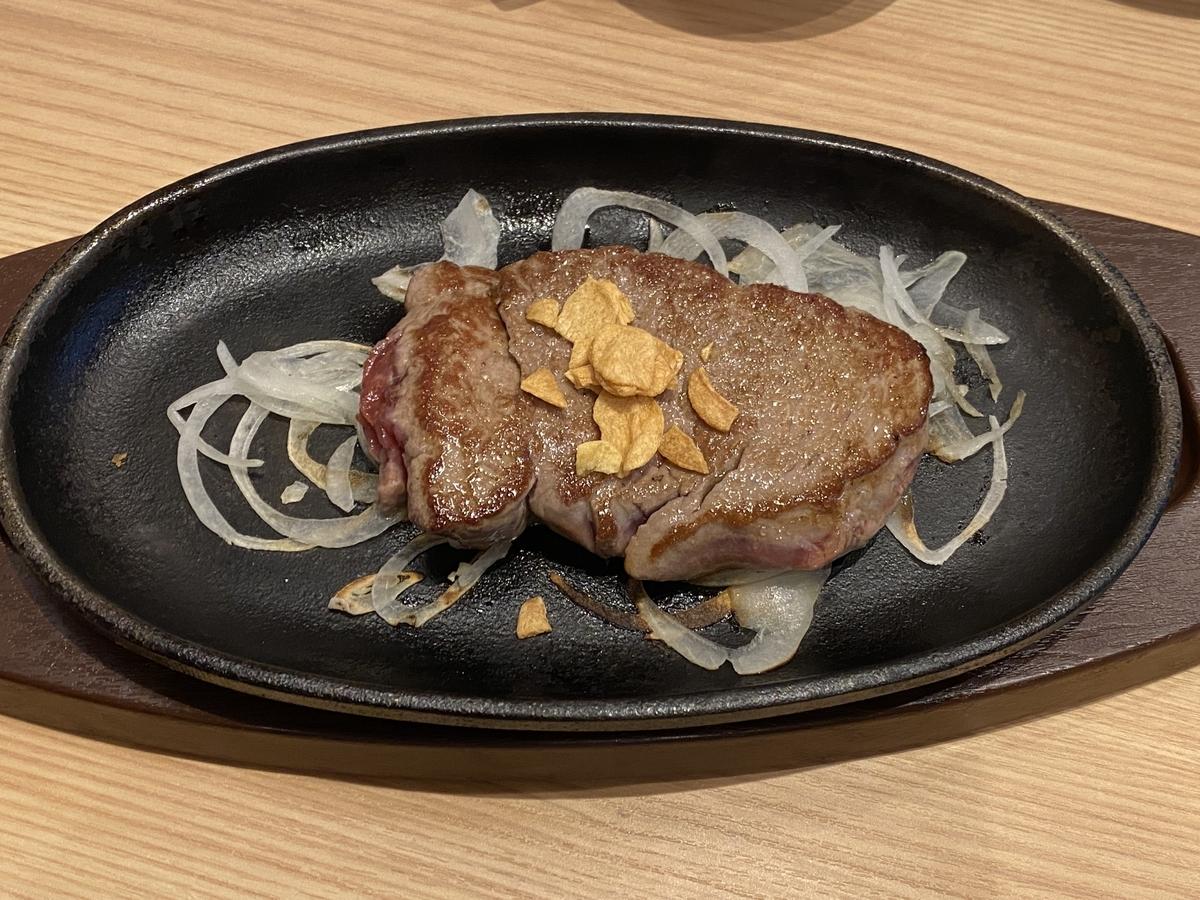 f:id:Nagoya1976:20210409212548j:plain