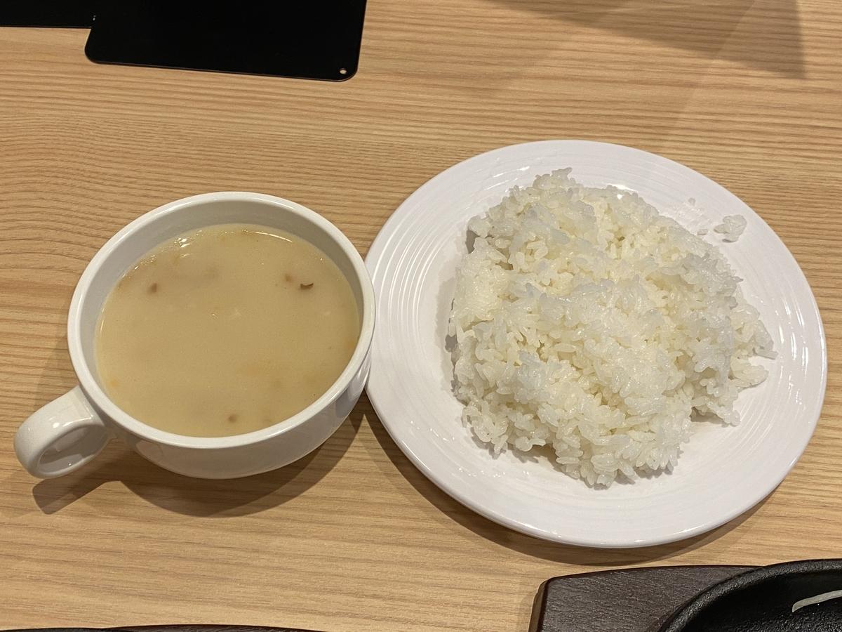 f:id:Nagoya1976:20210409212636j:plain