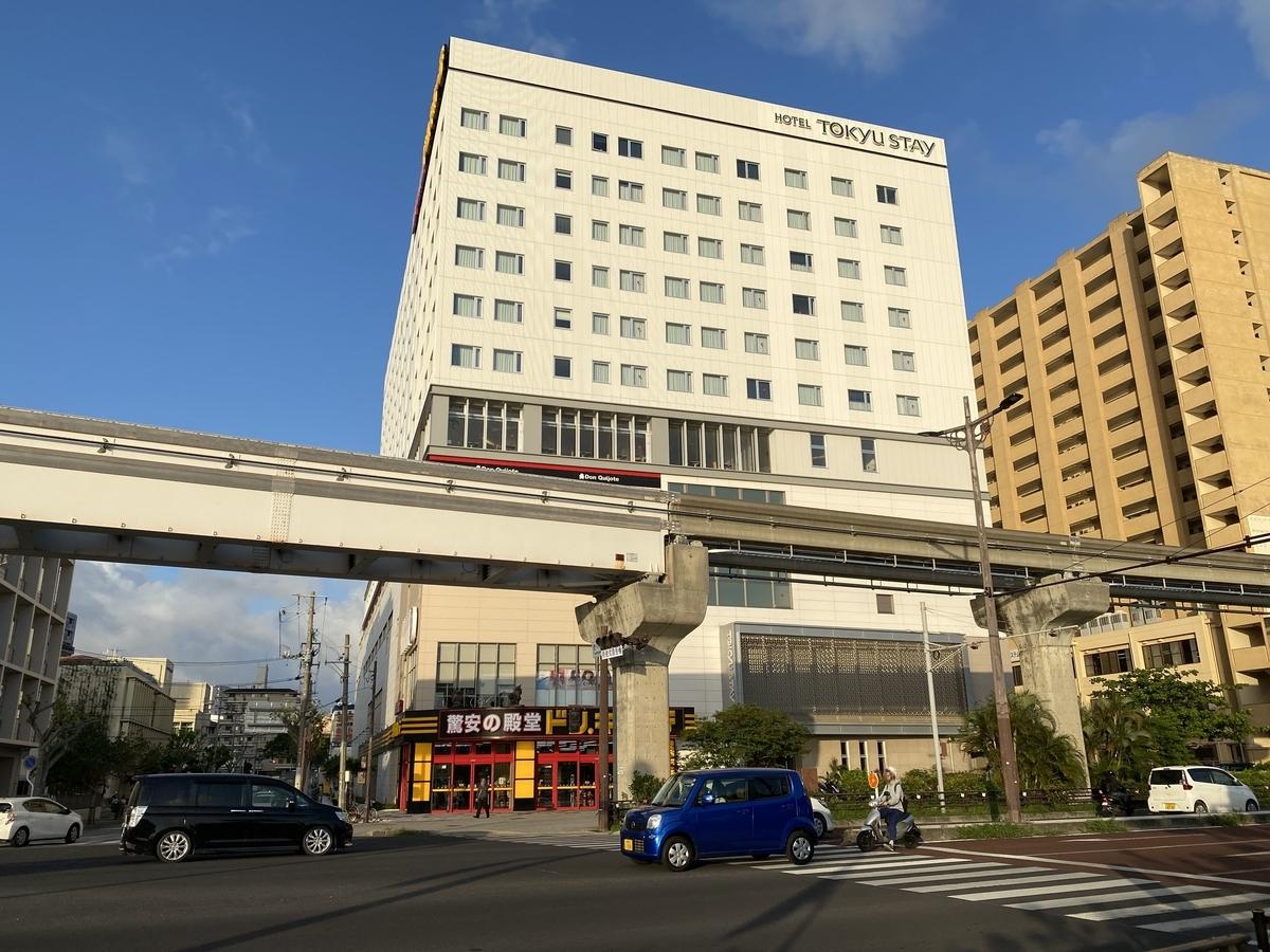 f:id:Nagoya1976:20210412185400j:plain