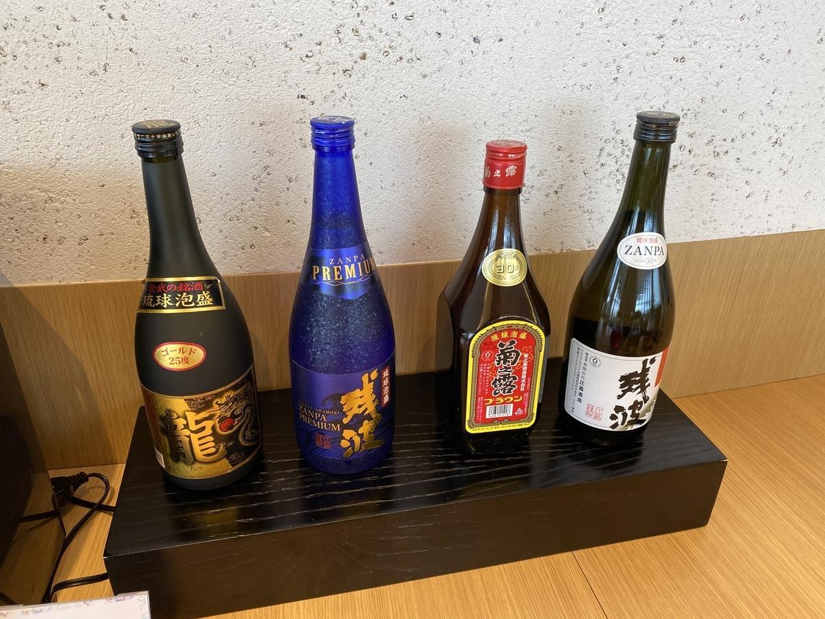 f:id:Nagoya1976:20210413084632j:plain