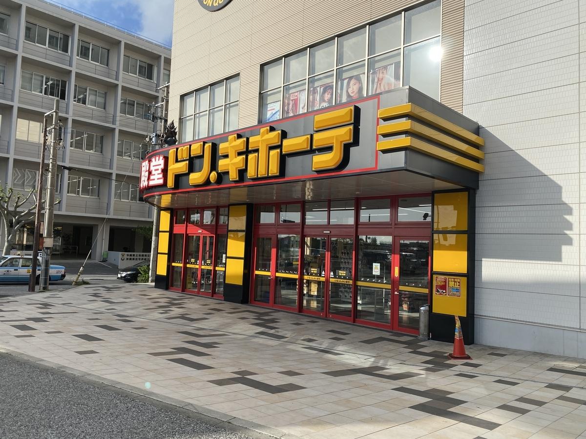 f:id:Nagoya1976:20210413084900j:plain