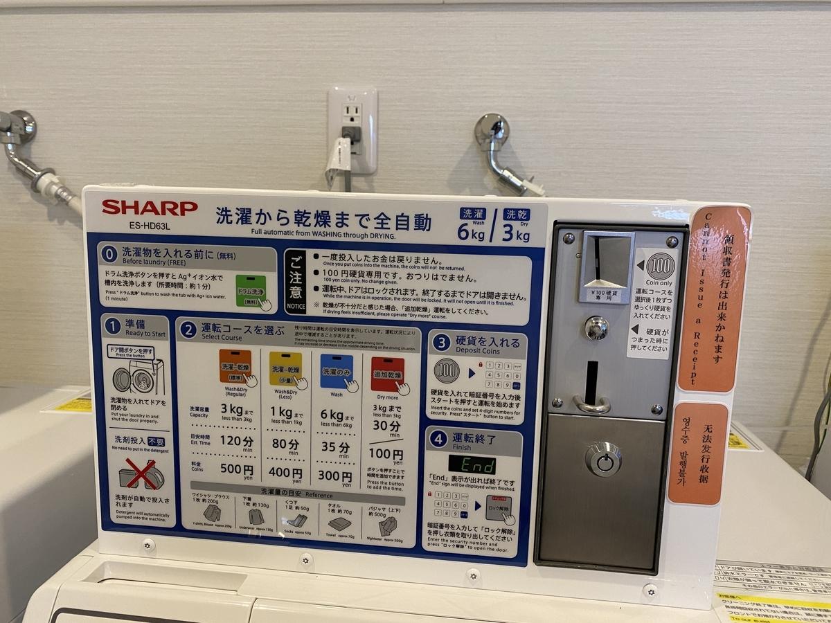 f:id:Nagoya1976:20210416172707j:plain