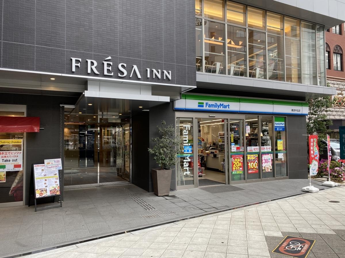 f:id:Nagoya1976:20210417091207j:plain