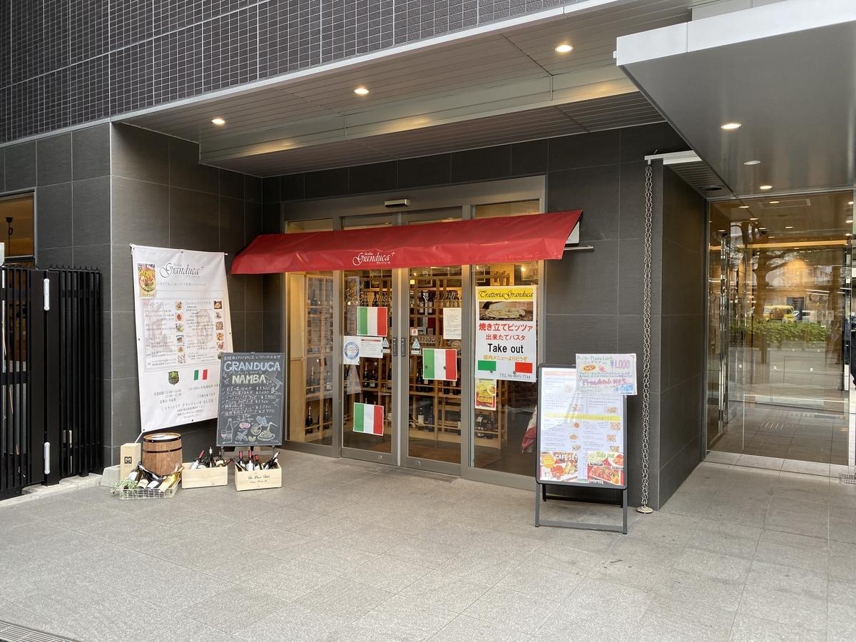 f:id:Nagoya1976:20210417093102j:plain