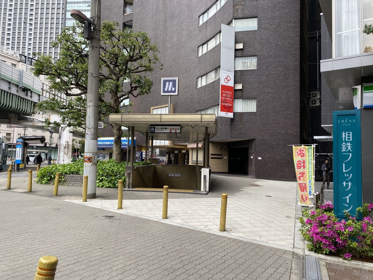 f:id:Nagoya1976:20210418151042j:plain