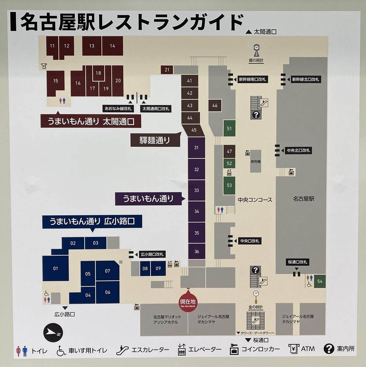 f:id:Nagoya1976:20210419090408j:plain