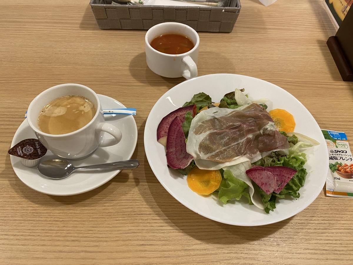 f:id:Nagoya1976:20210419105231j:plain