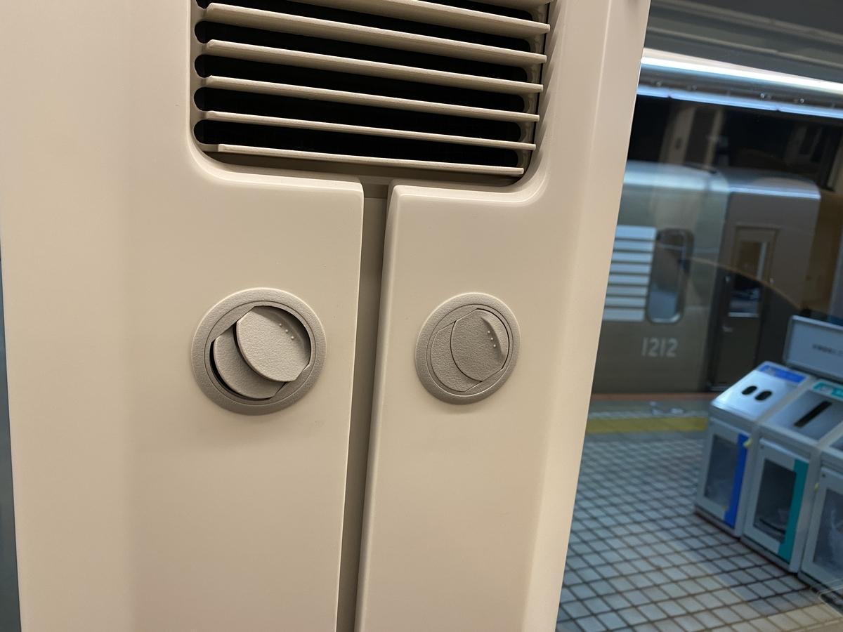 f:id:Nagoya1976:20210419144610j:plain