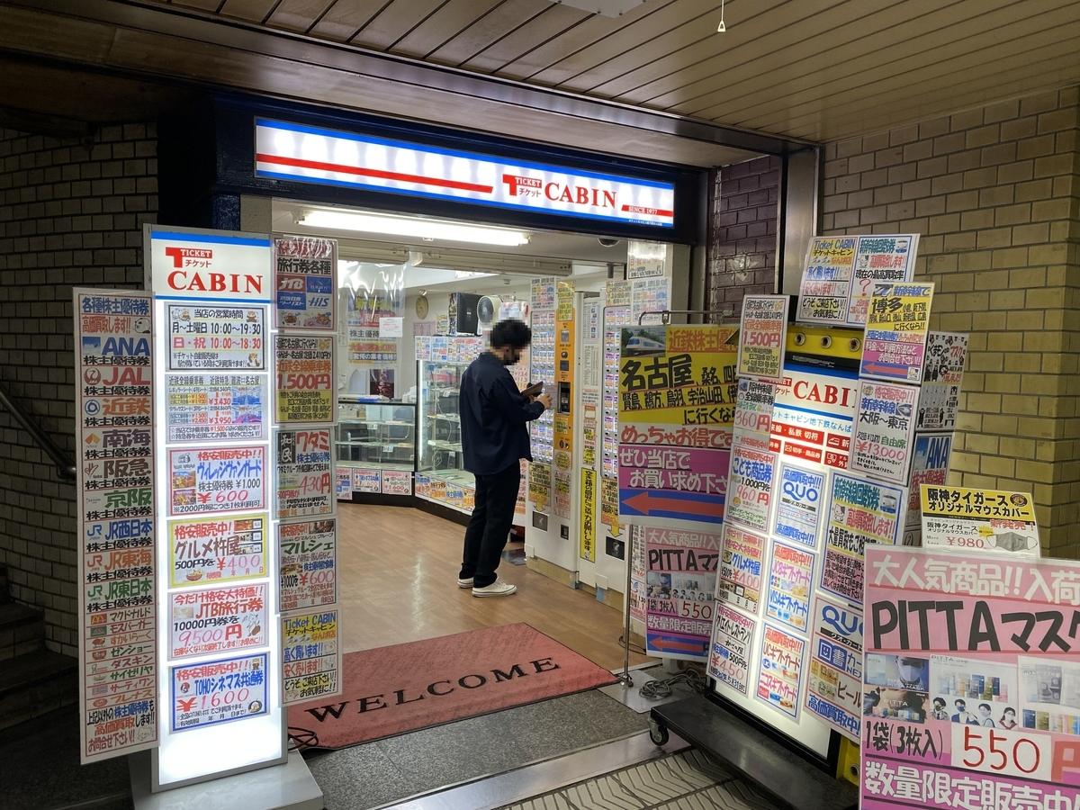 f:id:Nagoya1976:20210424230117j:plain