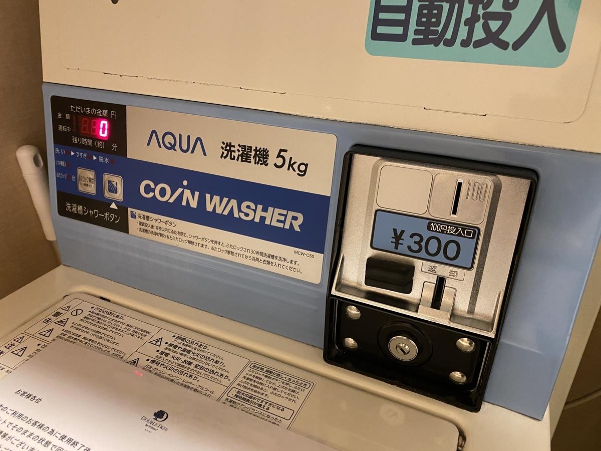 f:id:Nagoya1976:20210427081703j:plain