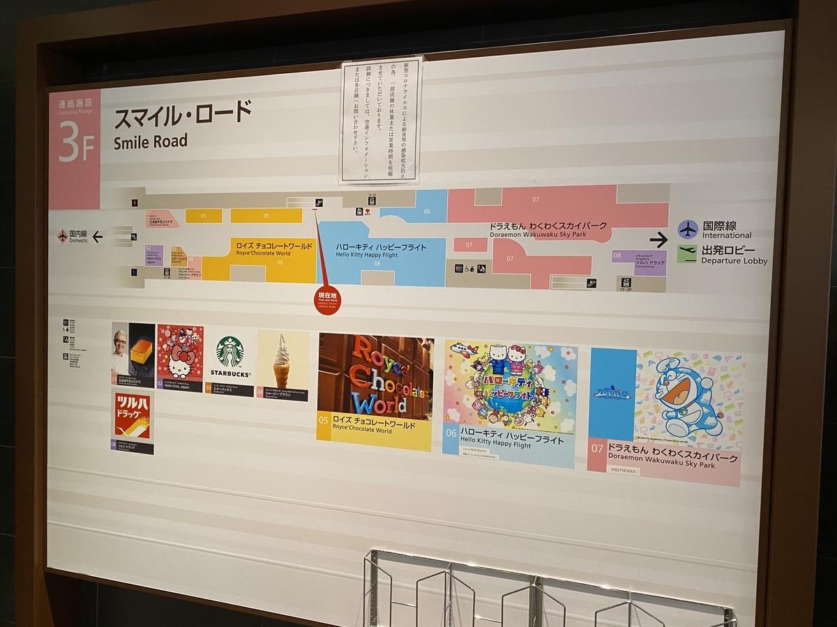 f:id:Nagoya1976:20210429190037j:plain