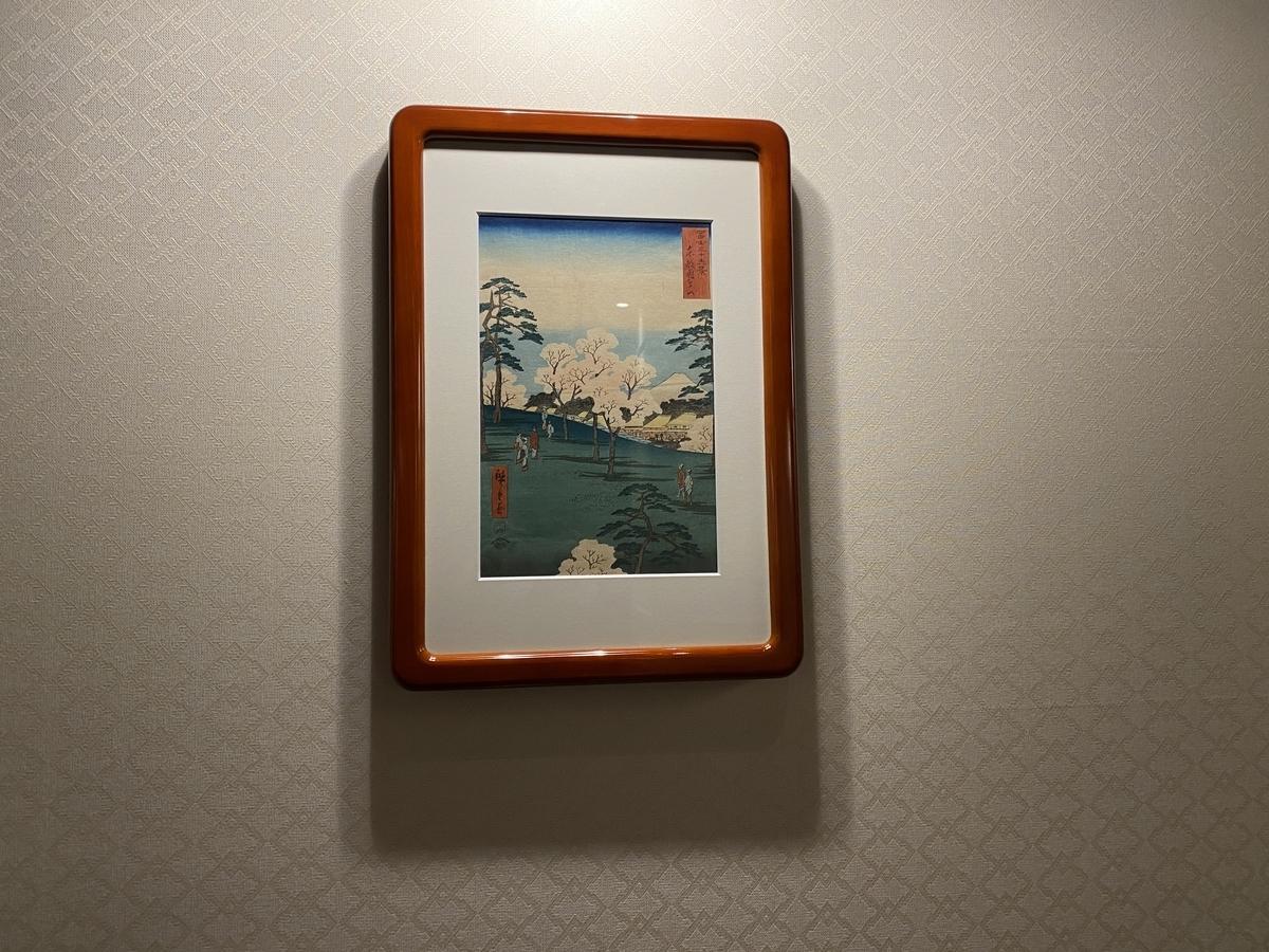 f:id:Nagoya1976:20210501194346j:plain