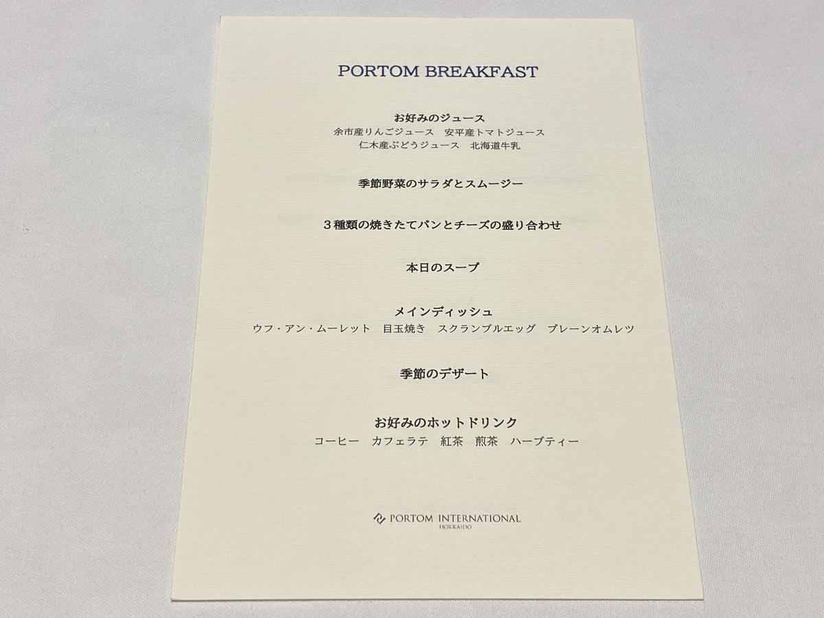 f:id:Nagoya1976:20210501213318j:plain