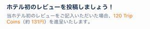 f:id:Nagoya1976:20210504005855j:plain