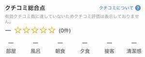 f:id:Nagoya1976:20210504005952j:plain