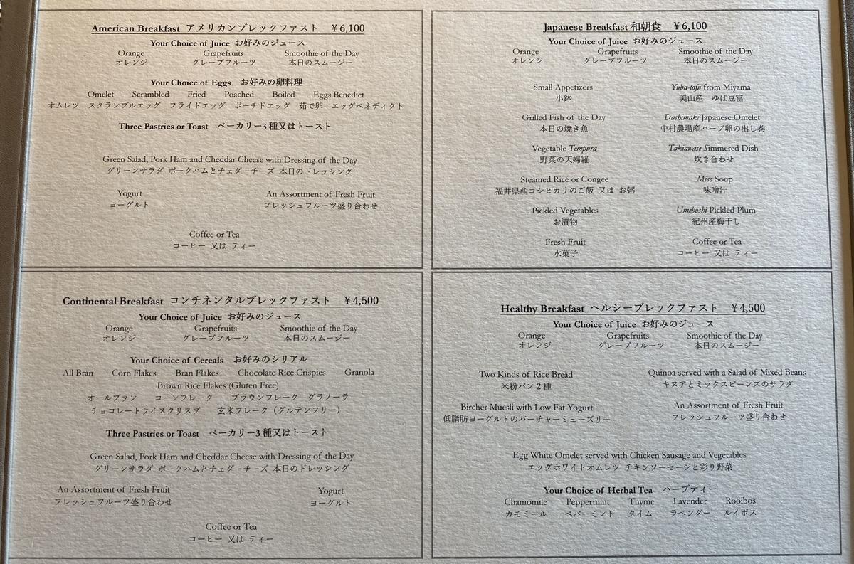 f:id:Nagoya1976:20210508171304j:plain