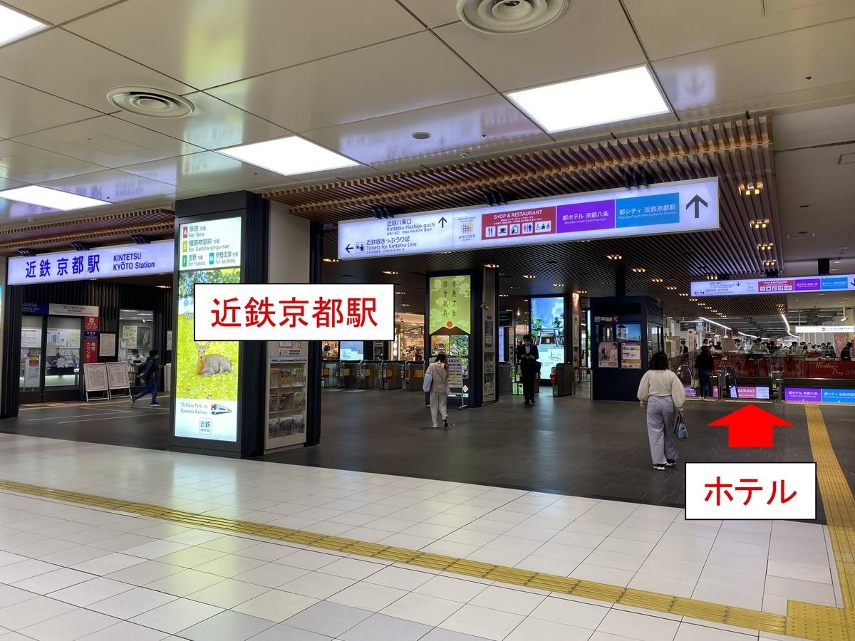 f:id:Nagoya1976:20210509120524j:plain